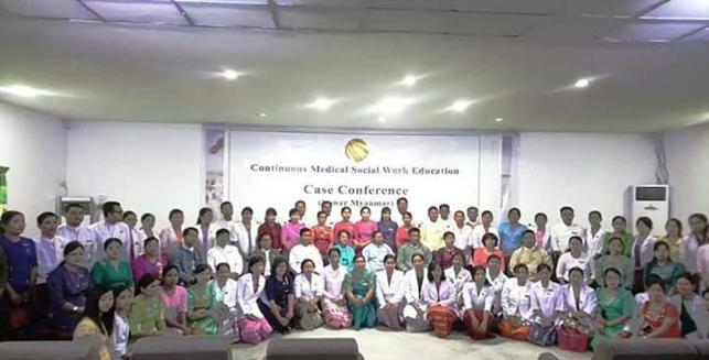 ရန်ကုန်တိုင်းဒေသကြီးကုသရေးဦးစီးဌာနတွင် ကျင်းပပြုလုပ်ခဲ့သည့် ဆေးလူမှုဆက်ဆံရေး လုပ်ငန်းဆိုင်ရာ (Case Conference on Medical Social Work) ဆောင်ရွက်ပြီးစီးခြင်း
