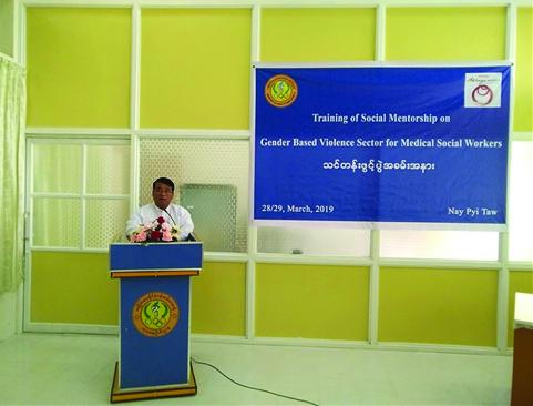 နေပြည်တော်တွင် Training of Social Mentorship on Gender Based Violence Sector for Medical Social Workers သင်တန်းကျင်းပ