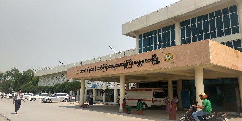 ခုတင်(၃၀၀)ဆံ့သင်ကြားရေးဆေးရုံကြီး၊မန္တလေးမြို့