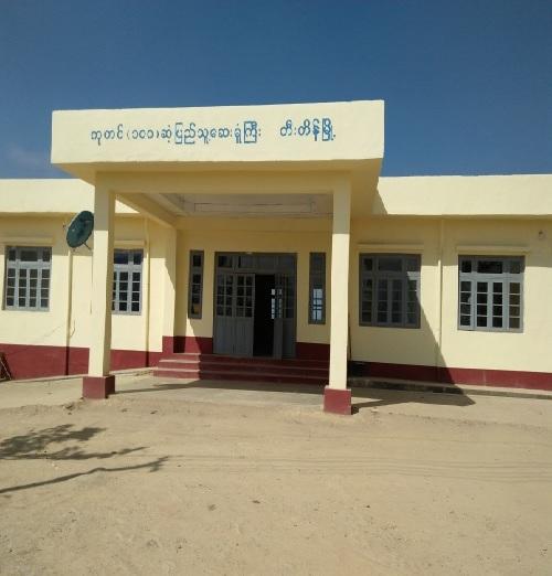 တီးတိန်ပြည်သူ့ဆေးရုံ