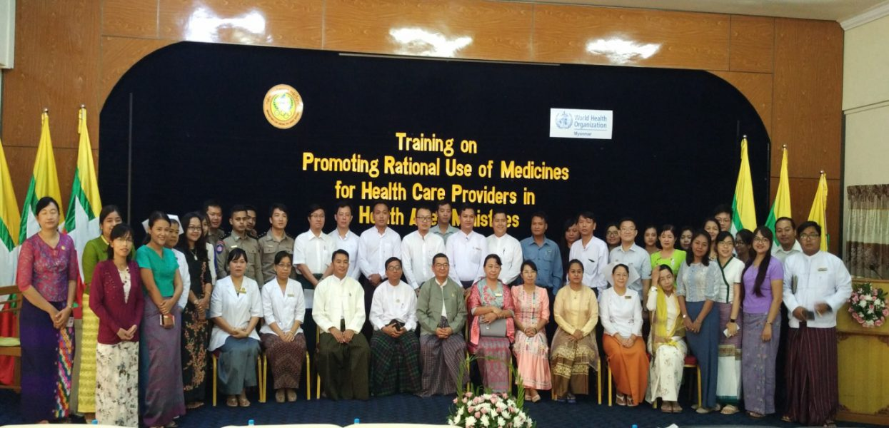 Training on Promoting Rational Use of Medicines for Health Care Providers in Health Allied Ministries သင်တန်းပြုလုပ်