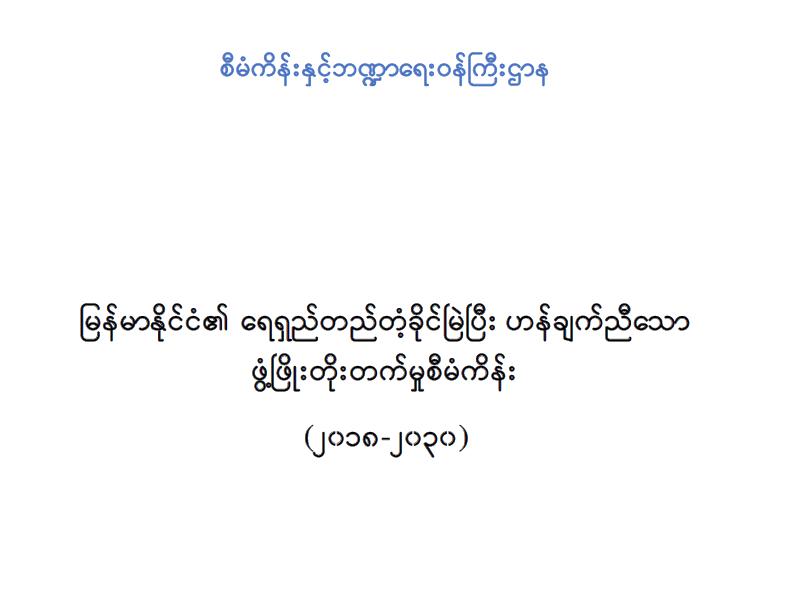 image-7-797×600