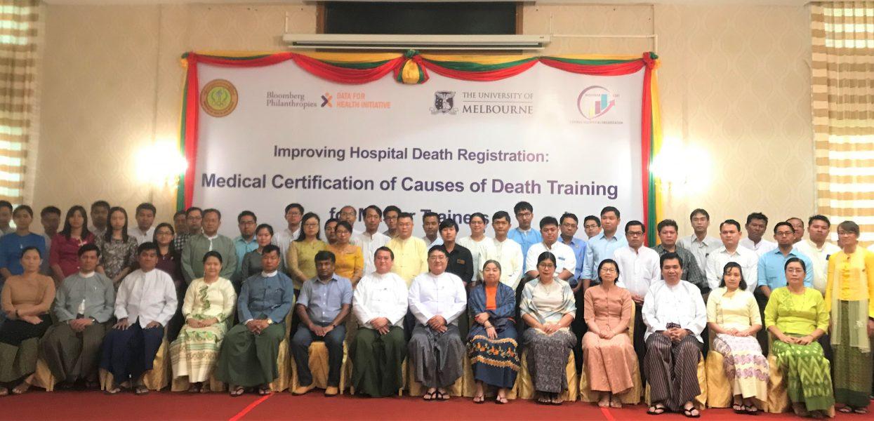 Medical Certification of Causes of Death (MCCOD) ဆရာဖြစ်သင်တန်းများကိုပြုလုပ်ကျင်းပခြင်း