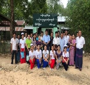 မြောင်းမြခရိုင်ပြည်သူ့ဆေးရုံကြီးမှကျေးရွာများသို့ကွင်းဆင်းဆေးကုသခြင်း