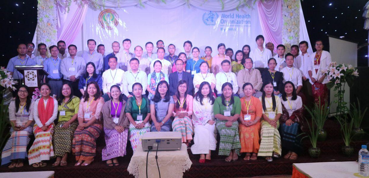 ပုဂံတွင် Advocacy and Workshop on Patient Safety အခမ်းအနား ကျင်းပပြုလုပ်ခြင်း