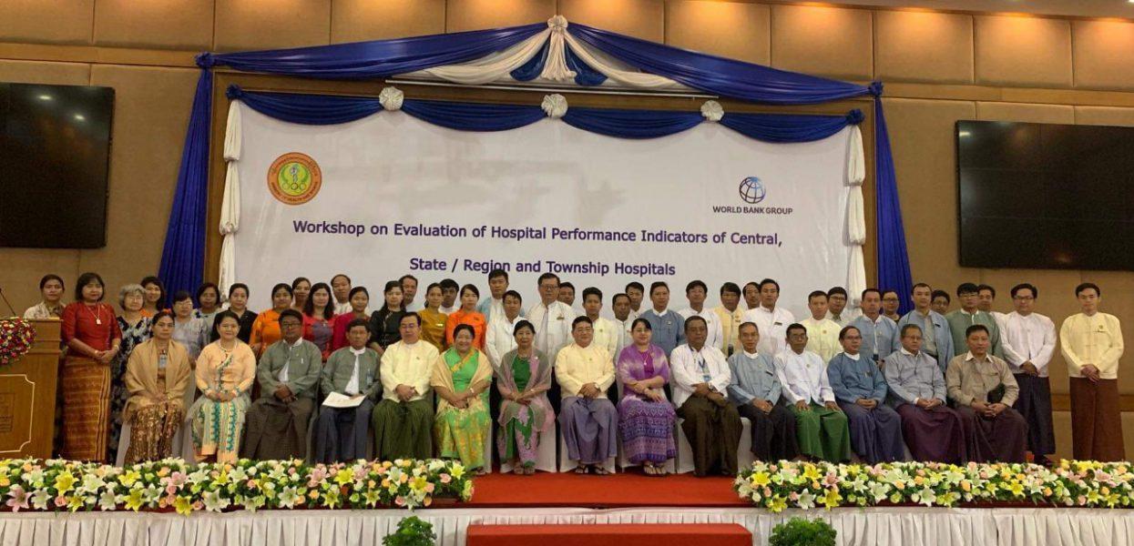 Workshop on Evaluation of Hospital Performance Indicators of Central, State/Region and Township Hospitals အလုပ်ရုံဆွေးနွေးပွဲ ကျင်းပခြင်း