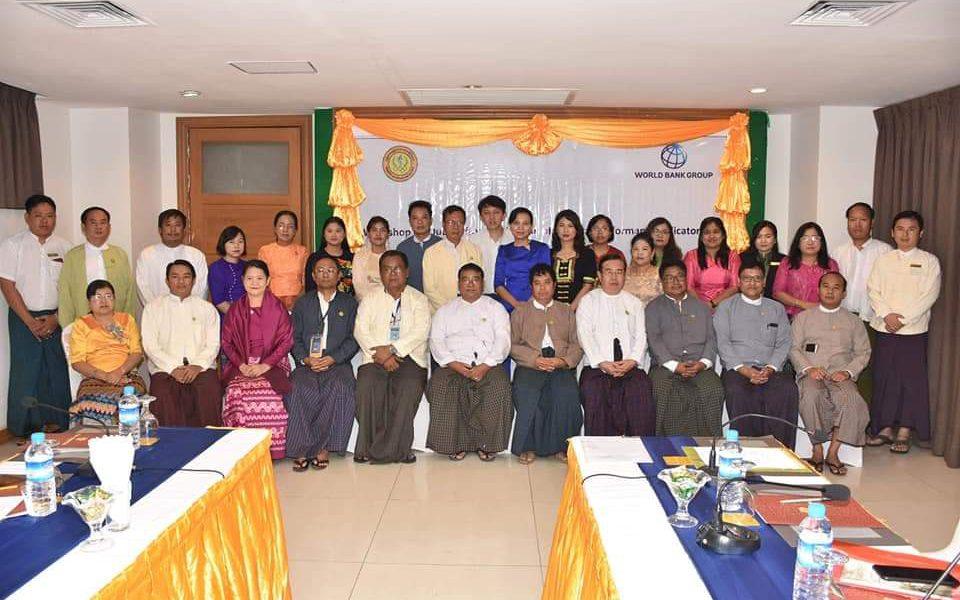 Workshop on Output from Evaluation of Hospital Performance Indicators အလုပ်ရုံဆွေးနွေးပွဲပြုလုပ်ကျင်းပခြင်း