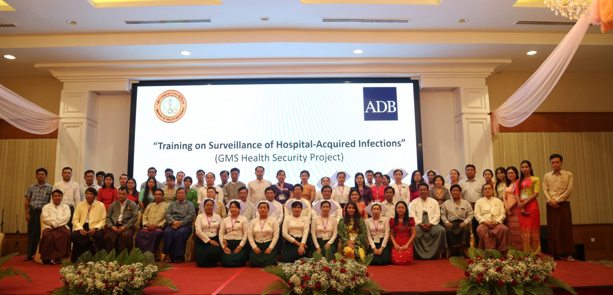Training on Surveillance of Hospital-acquired Infections (GMS Health Security Project) ကျင်းပပြုလုပ်ခြင်း