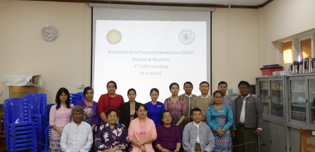 National List of Essential Medicines (NLEM) (2016) စာအုပ်အား Review and Revise ပြုလုပ်ရန် ပထမအကြိမ် Technical Working Group (TWG)အစည်းအဝေးကျင်းပ